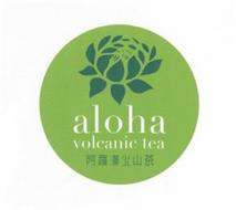 ALOHA VOLCANIC TEA