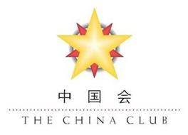 THE CHINA CLUB