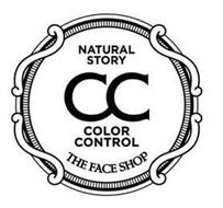NATURAL STORY CC COLOR CONTROL THE FACESHOP