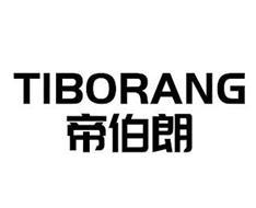 TIBORANG