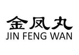 JIN FENG WAN