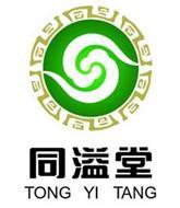 TONG YI TANG
