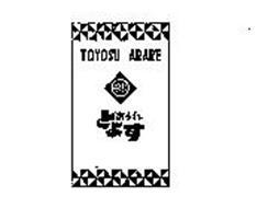 TOYOSU ARARE