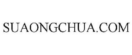 SUAONGCHUA.COM