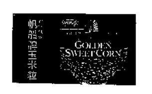 VIKING VACUUM PACKED WHOLE KERNEL GOLDEN SWEET CORN NO PRESERVATIVES