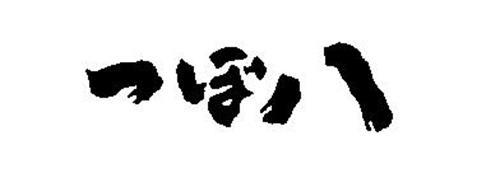 TSUBOHACHI CO., LTD.
