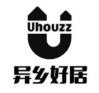 UHOUZZ
