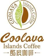 COOLAVA ISLANDS COFFEE COOLAVA ISLANDS COFFEE