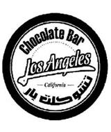 CHOCOLATE BAR LOS ANGELES CALIFORNIA