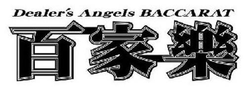 DEALER'S ANGELS BACCARAT