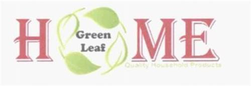 Green leaf home quality household products trademark of for Trademark quality homes floor plans