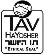 "TAV HAYOSHER ""ETHICAL SEAL"""