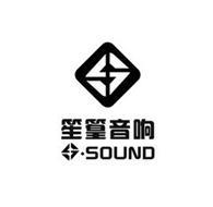 S SOUND