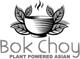 BOK CHOY PLANT POWERED ASIAN
