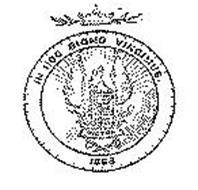 VICTOR IN HOC SIGNO VINCIMUS 1885