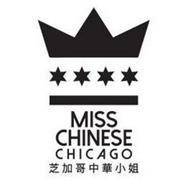 MISS CHINESE CHICAGO