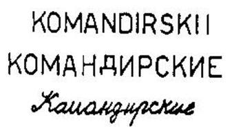 KOMANDIRSKII