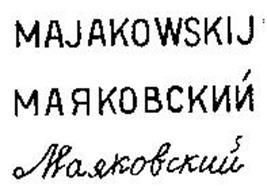 MAJAKOWSKIJ