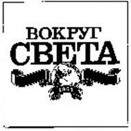 BOKPYT CBETA 1861