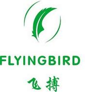 FLYINGBIRD