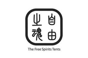 THE FREE SPIRITS TENTS