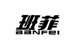 BANFEI
