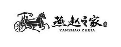 YANZHAO ZHIJIA