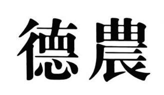 Wanyu Luo