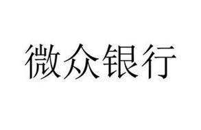 WeBank Co., Ltd