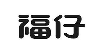 Weihai Baihe Biology Technological Inc.