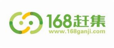 168GANJI.COM