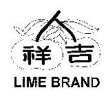 LIME BRAND