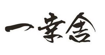 Winds Japan Co., Ltd.