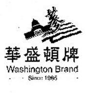 WASHINGTON BRAND SINCE 1985