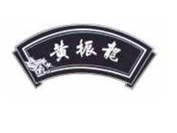 WONG CHUN LOONG HERBAL TEA (HOLDINGS) COMPANY LIMITED