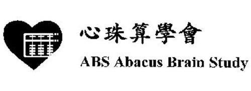 ABS ABACUS BRAIN STUDY