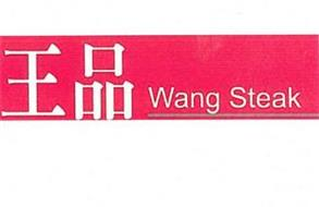 WANG STEAK