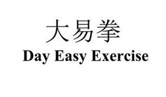 DAY EASY EXERCISE