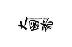 GREAT POWER CHINA