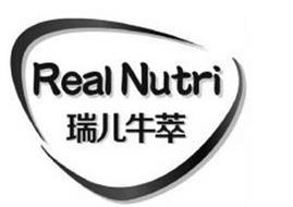 REAL NUTRI