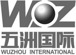 WZ WUZHOU INTERNATIONAL