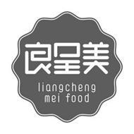 LIANG CHENG MEI FOOD
