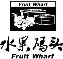FRUIT WHARF