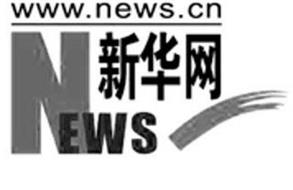 WWW.NEWS.CN NEWS