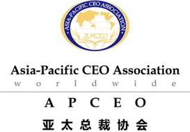 ASIA-PACIFIC CEO ASSOCIATION APCEO WORLD WIDE