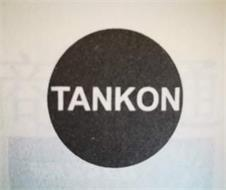 TANKON