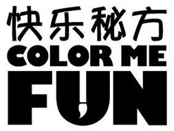 COLOR ME FUN