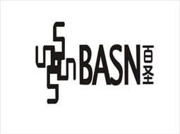 SSSS BASN