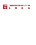 CHINESEPAGES.COM