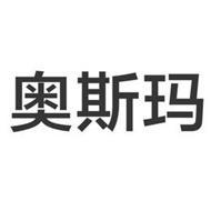 Yang, TianSheng